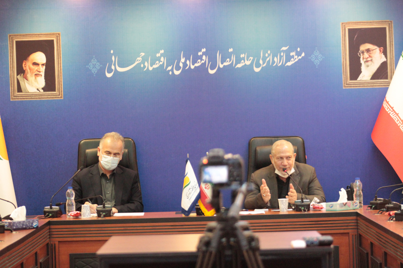 International Conference of Eurasian Economic Union and Geopolitical Role of Free Zones in Development of Regional Relations will be held in Anzali free zone at November 17, 2020