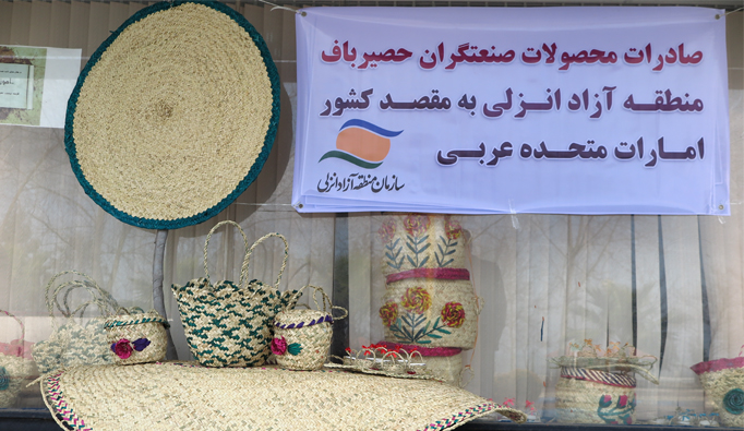 The Second Handicrafts Cargo Of Anzali Free Zone Exported To Uae