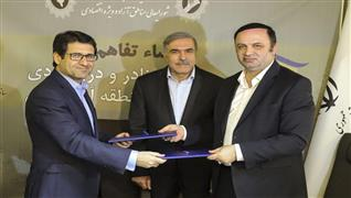 Memorandum of Understanding on Cooperation was signed between Ports and Maritime Organization and Anzali Free Zone Organization on Caspian Sea Port Complex